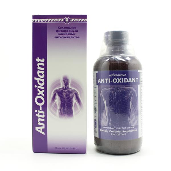 antioxidantkl