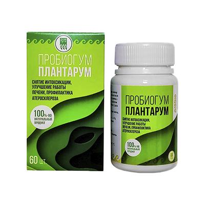 Пробиогум Плантарум таблетки